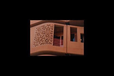 Masdar Institute